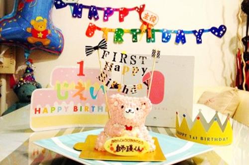 【ありがとうの声】可愛いくまの立体ケーキで子供が喜ぶ誕生日に♪