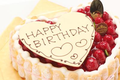 特別な誕生日ケーキで素敵なお祝いをしよう♪