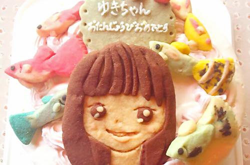 【ケーキ制作例まとめ】可愛いオリジナルクッキーが彩る似顔絵ケーキ
