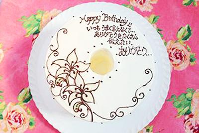 スペシャルなとっておきの誕生日ケーキで特別なお祝いがしたい!