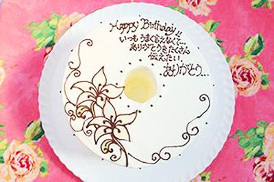 特別な言葉で「おめでとう」を伝えられる誕生日ケーキとは?