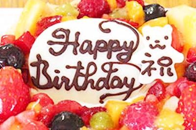 焼肉の後に食べるならさっぱり味の誕生日ケーキが人気?!