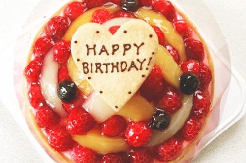 【厳選】口コミで「おいしい!」と大人気の誕生日ケーキはこれ♪