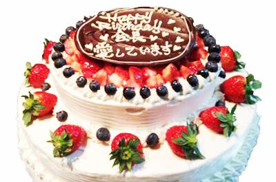特注の誕生日ケーキを贈るなら人気のオーダーケーキで決まり♪