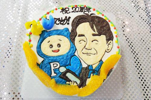 【有限会社パスカルさま】創業20周年パーティーに似顔絵ケーキで感動
