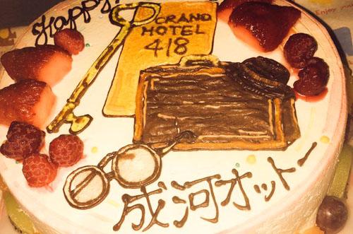 イラストケーキでミュージカル・グランドホテルのキャスト誕生日祝い