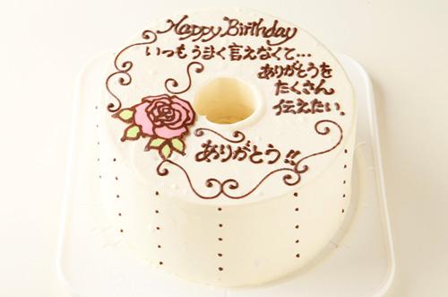 【退職・転勤】送別会に喜ばれる人気ケーキ16選