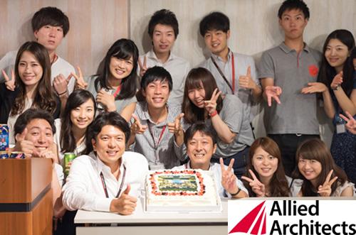 【アライドアーキテクツ株式会社さま】ケーキで社内イベントの演出