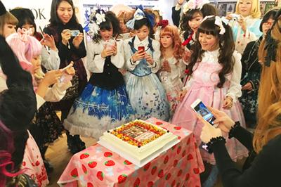 【朝日新聞社メディアラボさま】出版記念パーティーで写真ケーキ!