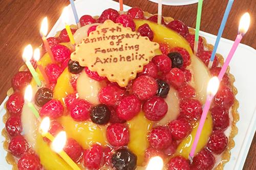【アクシオへリックス株式会社さま】ケーキで会社創立の15周年祝い