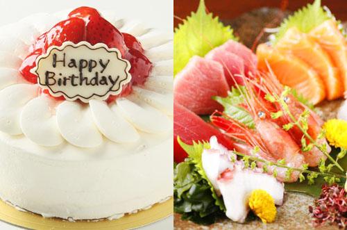 【神田×居酒屋】記念日サプライズできるオレたちの台所 どったんば