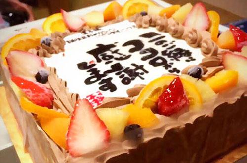 【株式会社FGHさま】社員の配偶者に感謝状ケーキで感動サプライズ
