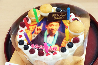 【エフピーワンコンサルティングさま】写真ケーキで社長の誕生日祝い