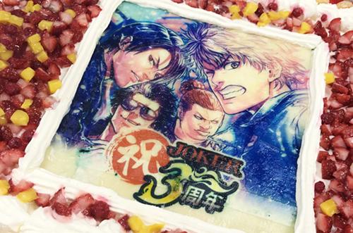 【株式会社アプリボットさま】フォトケーキで人気アプリの3周年祝い