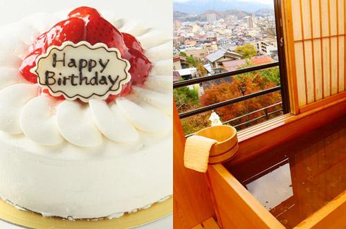 【岐阜県・飛騨高山温泉】二人静白雲で贈る寛ぎとサプライズの誕生日