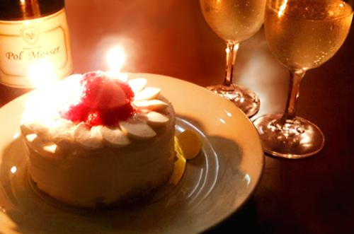 【仙台・作並温泉】かたくりの宿のケーキサプライズつき誕生日プラン