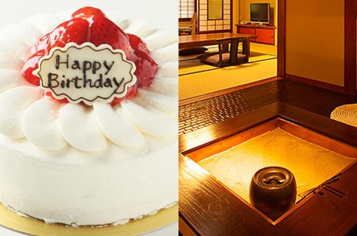 【奥飛騨・新平湯温泉】温かい誕生日祝いができる郷夢の宿 山ぼうし