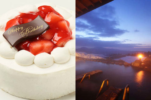【新潟・赤倉温泉】ホテル太閤のサプライズ演出つき記念日プラン