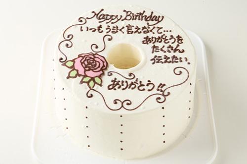 【ケーキ制作例まとめ】大切な人に気持ち伝わるお手紙ケーキ
