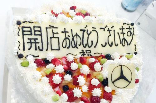 【メルセデス・ベンツ三重中央店さま】ロゴ入りケーキで新装開店祝い
