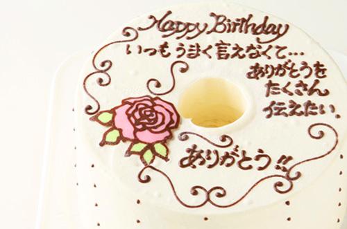 60歳のバースデーケーキにぴったりな人気お取り寄せケーキはどれ?