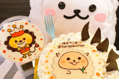 【ペコッター】公式キャラ『はらぺこ君』の可愛過ぎるケーキが話題!