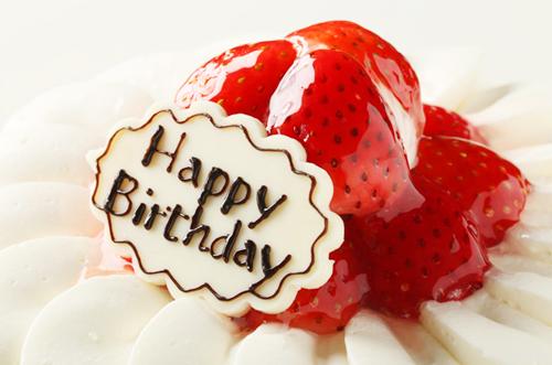 おばあちゃんの90歳の誕生日に贈りたい卒寿祝いのケーキ特集!