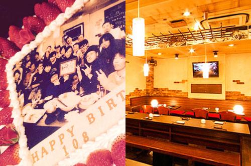 【調布×バル】Yuming 108の写真ケーキつき記念日・誕生日プラン