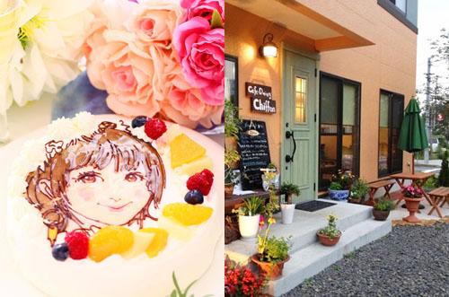【須賀川×カフェ】Cafe & Dining Chiffonで贈る特別な記念日祝い
