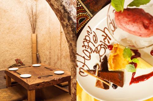 【都内×個室】おしゃれに記念日祝いができるレストランまとめ