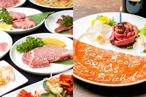 【新宿×焼肉】A5和牛を堪能!肉尽くしを楽しめるレストランまとめ