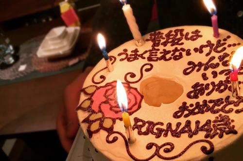 【リグナ株式会社さま】手紙ケーキでみんなに感謝伝わる設立記念祝い