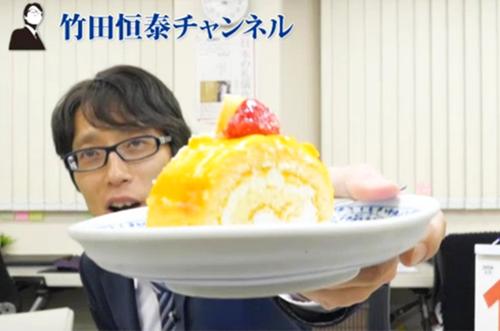 竹田恒泰さんが『竹田恒泰チャンネル』で絶品スイーツを堪能!