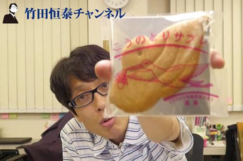 竹田恒泰さんが『竹田恒泰チャンネル』で絶品スイーツ2種を紹介!