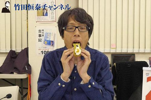 【竹田恒泰チャンネル】竹田恒泰さんが抹茶オムレットを大絶賛!