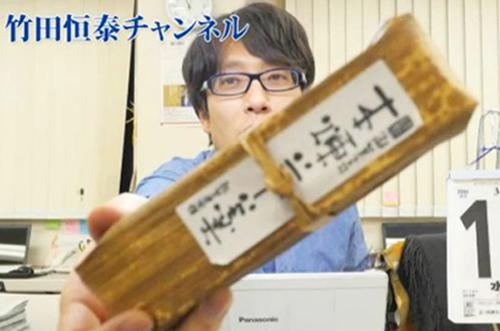 竹田恒泰さんが「竹田恒泰チャンネル」でこだわりの和菓子を堪能♪