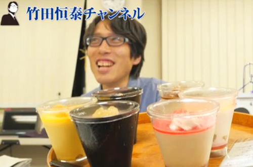 竹田恒泰さんが「竹田恒泰チャンネル」で絶品スイーツ2種に舌鼓!