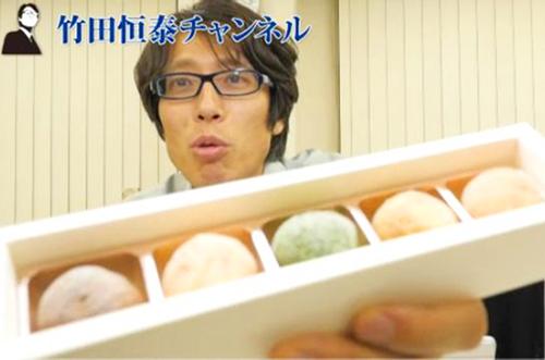 竹田恒泰さんが『竹田恒泰チャンネル』で絶品スイーツを絶賛&完食