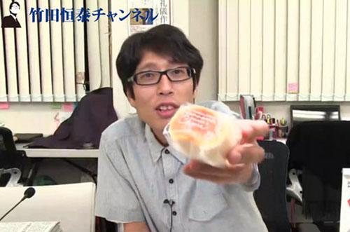竹田恒泰さんが『竹田恒泰チャンネル』で美味しいスイーツを大絶賛!