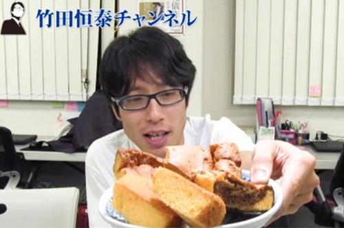 竹田恒泰さんが『竹田恒泰チャンネル』でこだわりスイーツを堪能!