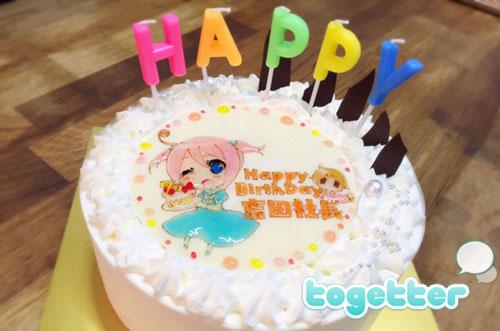 【Togetter株式会社さま】自社キャラケーキで特別なサプライズ