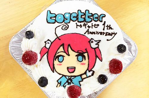 【Togetter株式会社さま】イラストケーキで盛り上がる1周年祝い♪