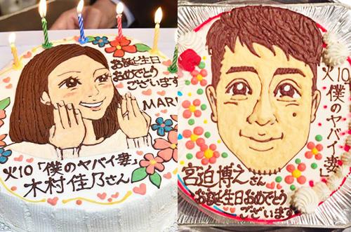 【僕のヤバイ妻】木村佳乃さん・宮迫博之さんにケーキの誕生日祝い