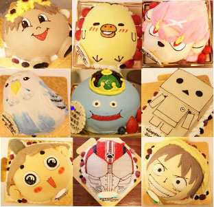 【2016年2月末までの限定販売】立体ケーキ(キャラ) 6号サイズ(18cm) 5〜8人用