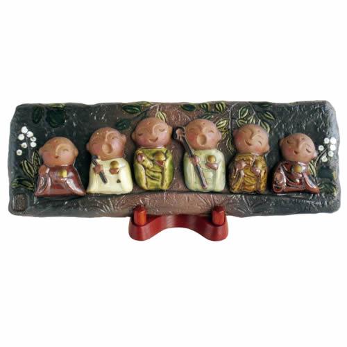 六地蔵さん陶板飾り【誕生日 バースデー ギフト 贈り物 プレゼント 焼き物 オリジナル】