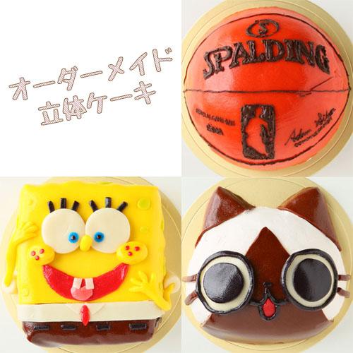 立体キャラクターケーキ 5号 15cm