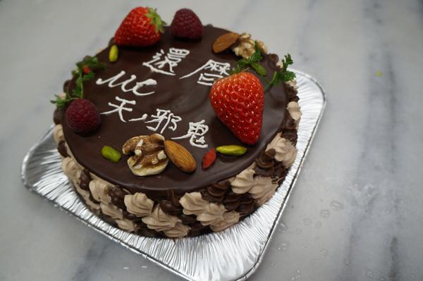 チョコレートケーキ 4号
