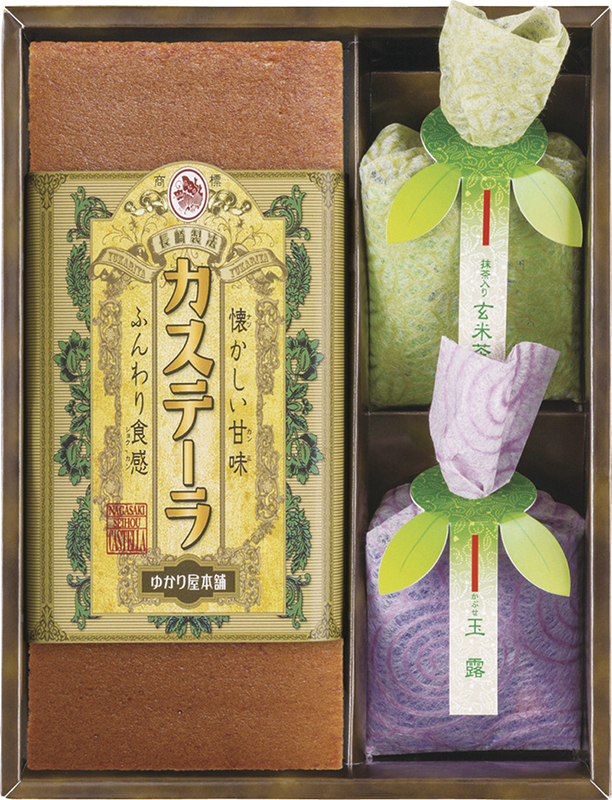 長崎製法カステーラ・緑茶詰合せ
