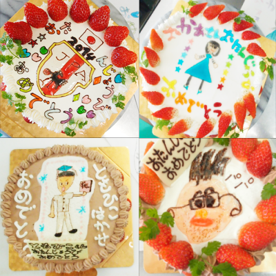 お絵かきケーキ 5号