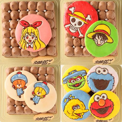 アイシングクッキーチョコレートクリームデコレーション4号